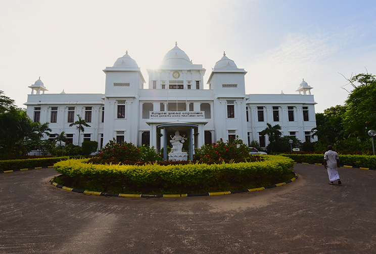 White jaffna library