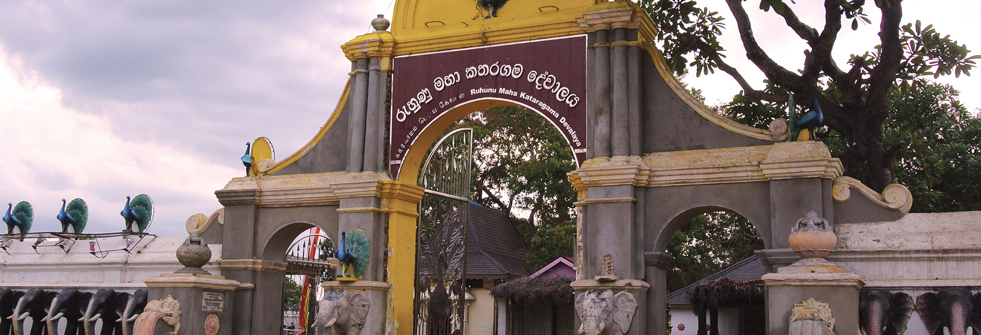 Katharagama temple